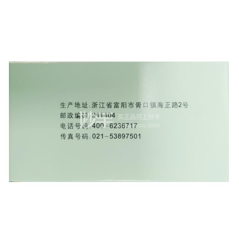 依达福 注射用磷酸氟达拉滨 50mg