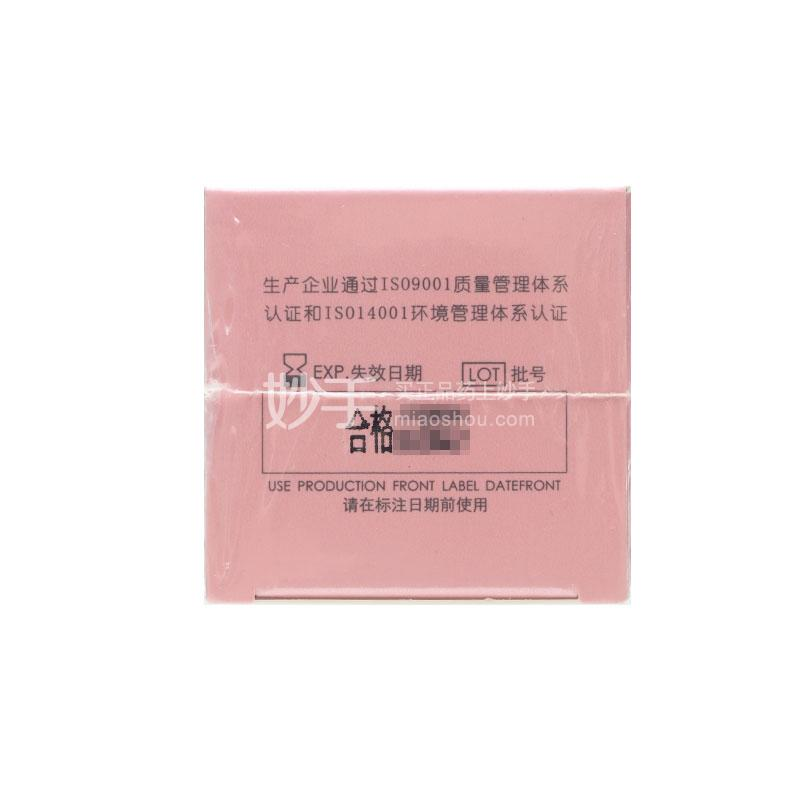 萃芝堂 玫瑰氨基酸洁面慕斯 120ml*瓶