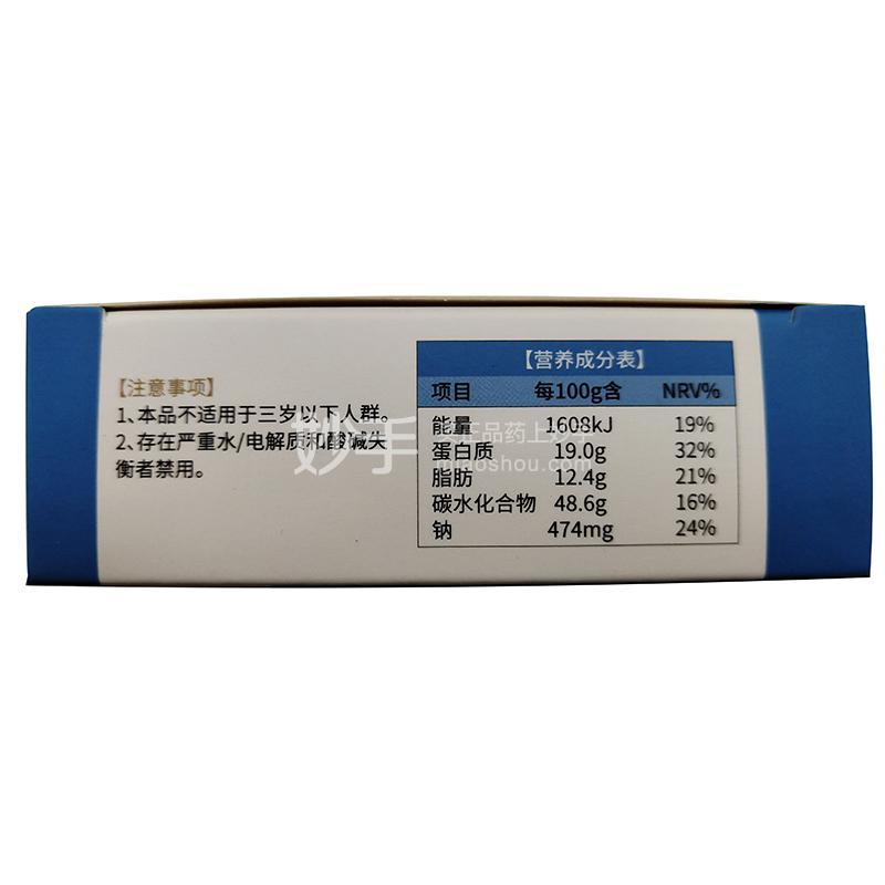 化育保益生菌口含片 3.6g(0.2g/片*6片/板*3板)