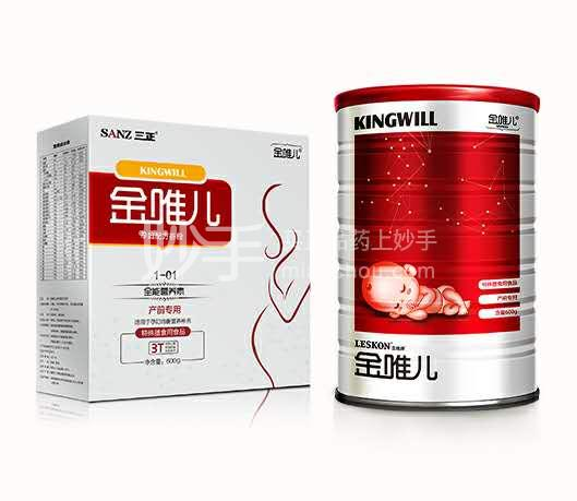 【立适康】金唯儿产前专用全能营养素 600克