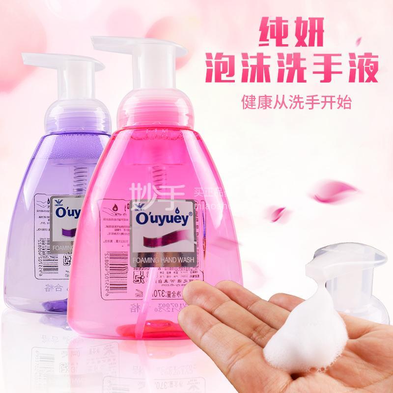 【纯妍】泡沫洗手液  370ml