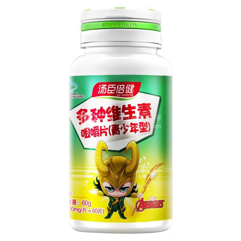 BY-HEALTH/汤臣倍健 多种维生素咀嚼片 1000mg*60片