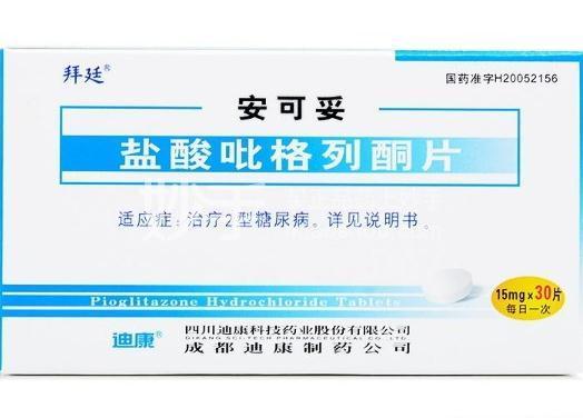 安可妥 盐酸吡格列酮片 15mg*30片