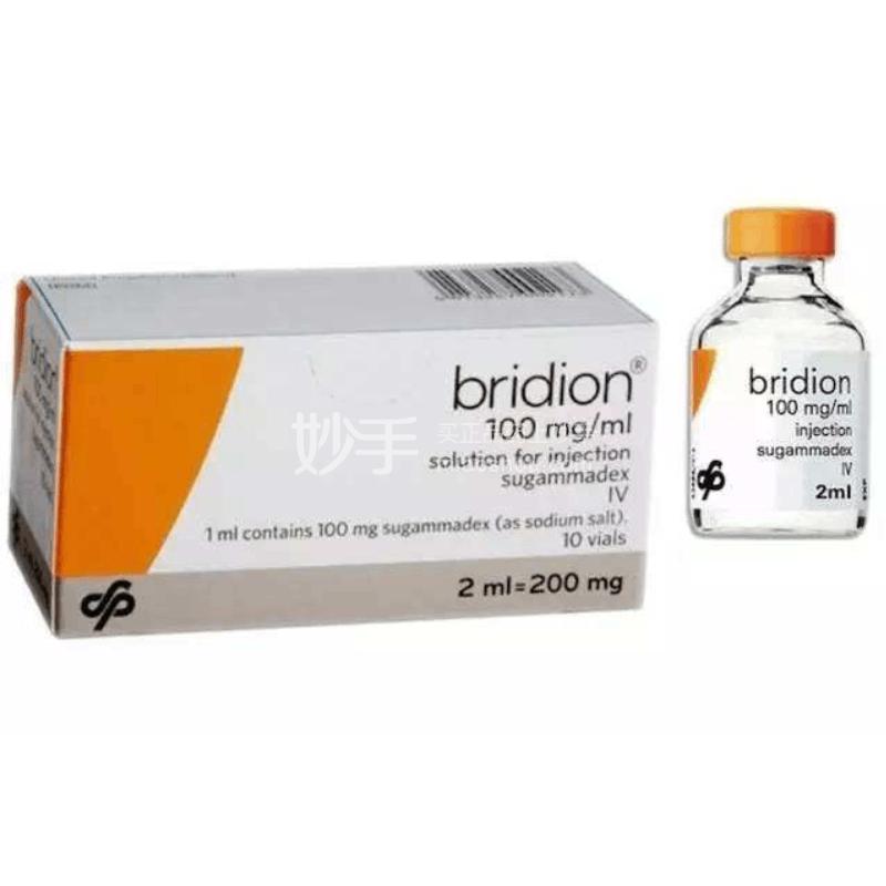 布瑞亭 舒更葡糖钠注射液 2ml:200mg*10瓶