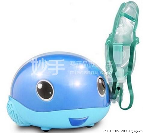 氧气盒子 医用压缩空气雾化器 WHB02