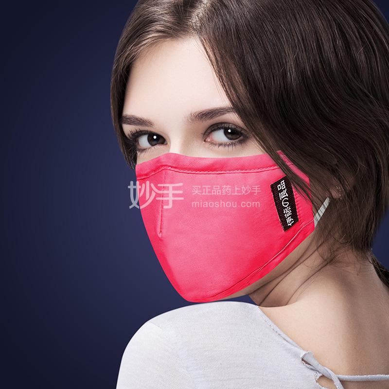 伊藤良品 一次性医用口罩(红) 23cm*13cm*5只