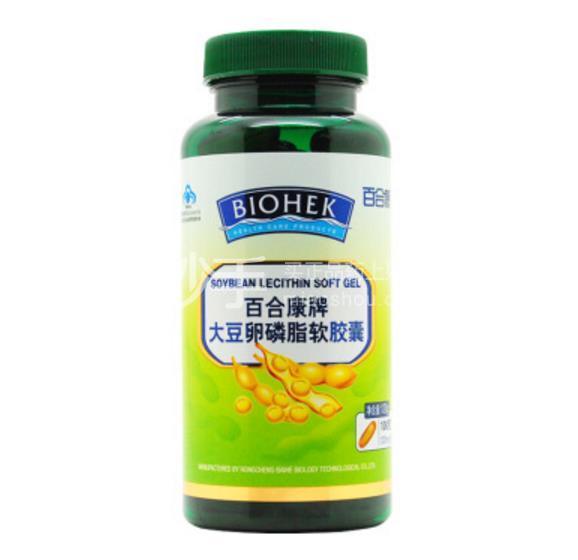 百合康 大豆卵磷脂软胶囊 1.2g*100粒