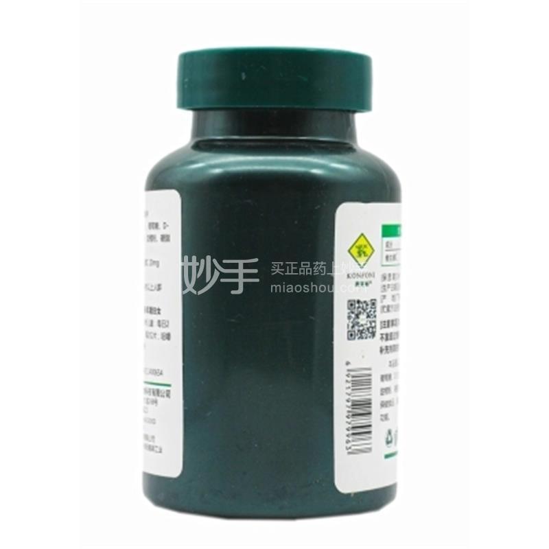 康富丽 维生素C咀嚼片 60g(1.0g*60片)