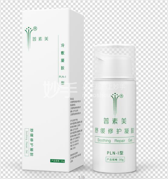 【普素美】冷敷凝胶PLN-I型 30g