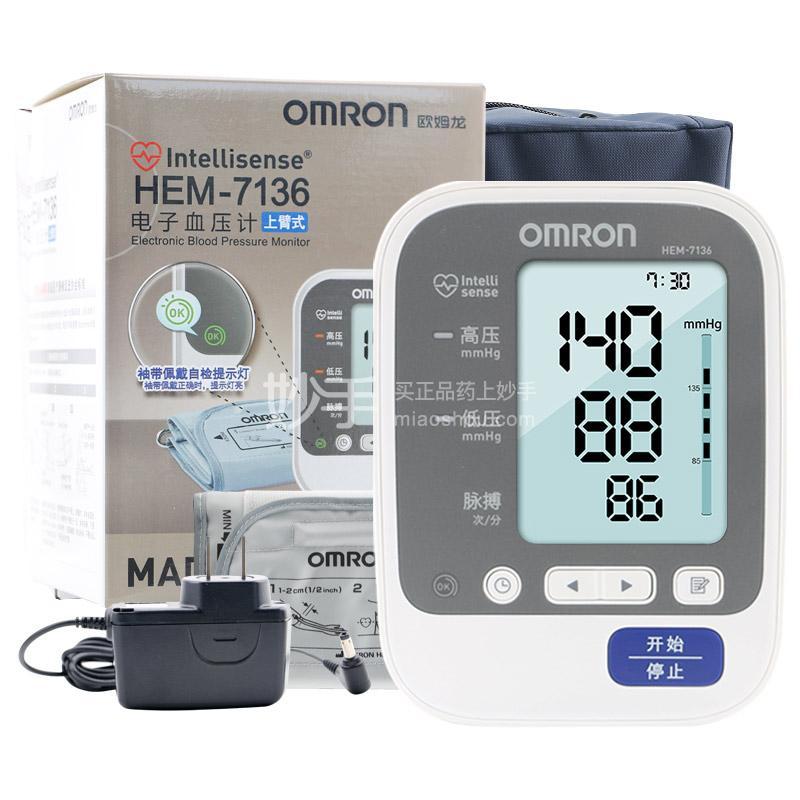 【欧姆龙】电子血压计HEM-7136