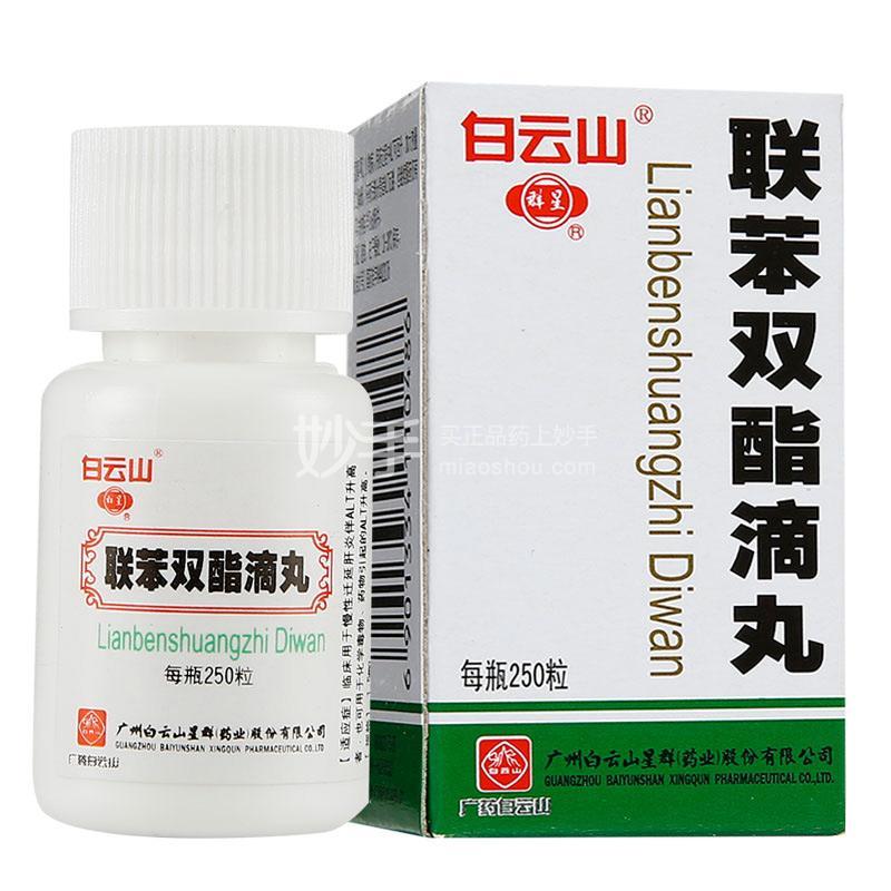 【群星】联苯双酯滴丸 1.5mg*250粒