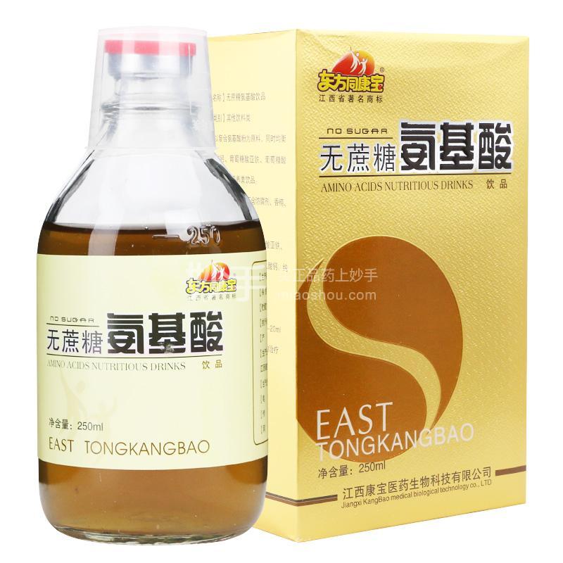 东方同康宝氨基酸无蔗糖营养饮品