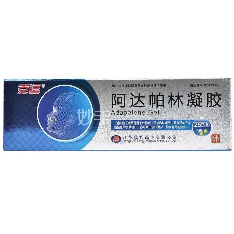 克逗 阿达帕林凝胶 30g(0.1%(30g:30mg))