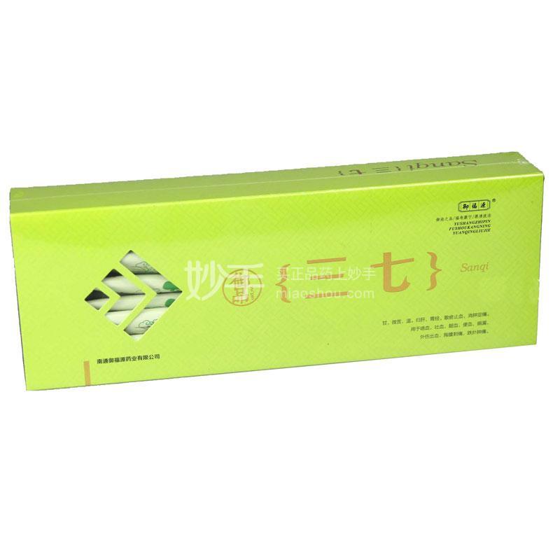 【御福源】三七粉(3克 ×30 袋)90克