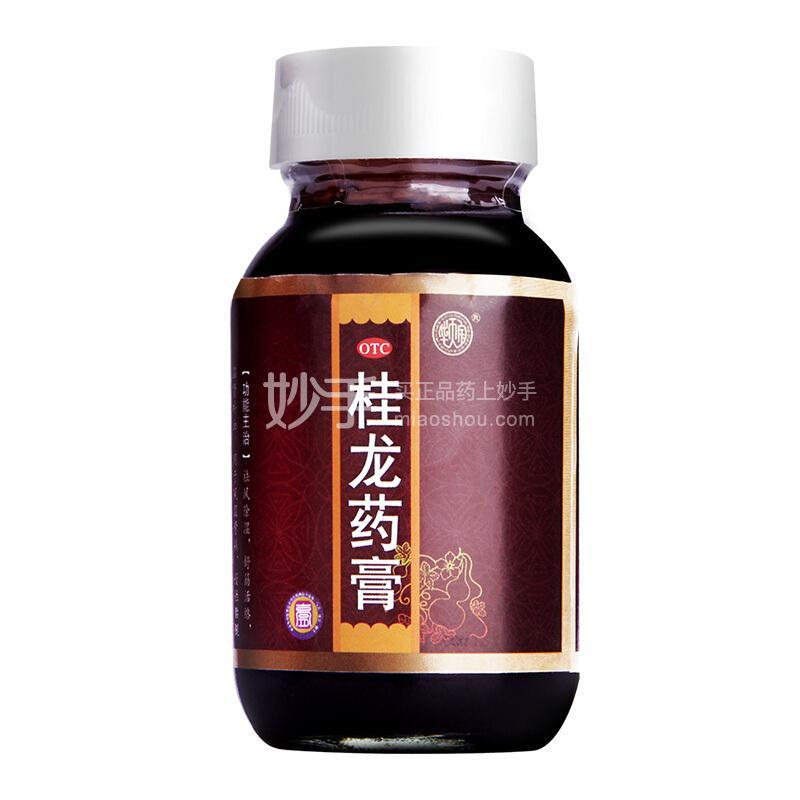 【华天宝】桂龙药膏 200g