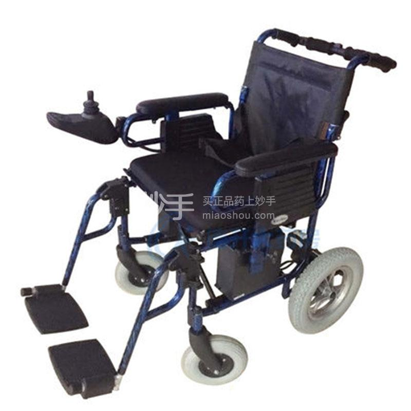 【 互邦】 电动轮椅 HBLD2-A/台