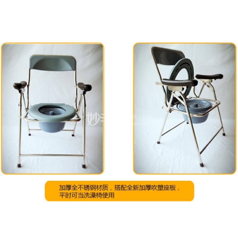 广州锋敏 掀盖式不锈钢座便椅(带手挽桶) YF209