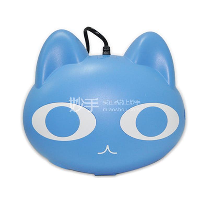 【神鹿】雾化器 SL-YW-02(小猫款)/1台(仅限线上支付)