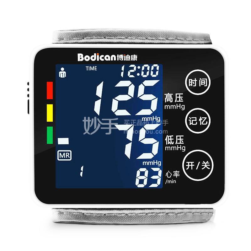 博迪康 手腕式电子血压计 BP800W