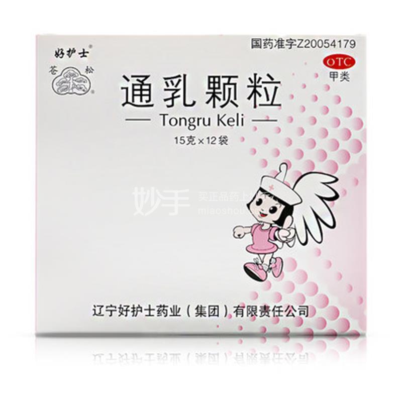 【好护士】通乳颗粒15g*12袋