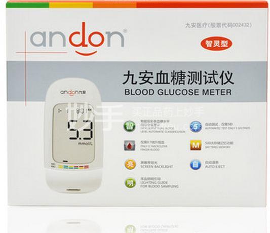 九安 血糖测试仪 AG607
