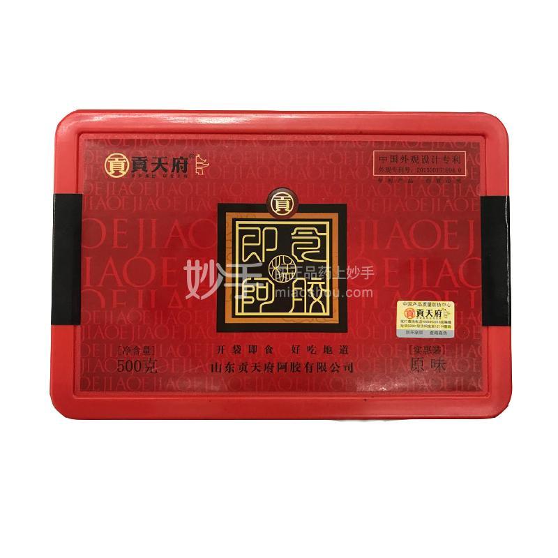 【贡天府】 阿胶糕(实惠装)    500g