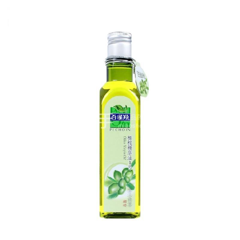 【百雀羚】橄榄精华油1号  180ml      (仅限线上支付)