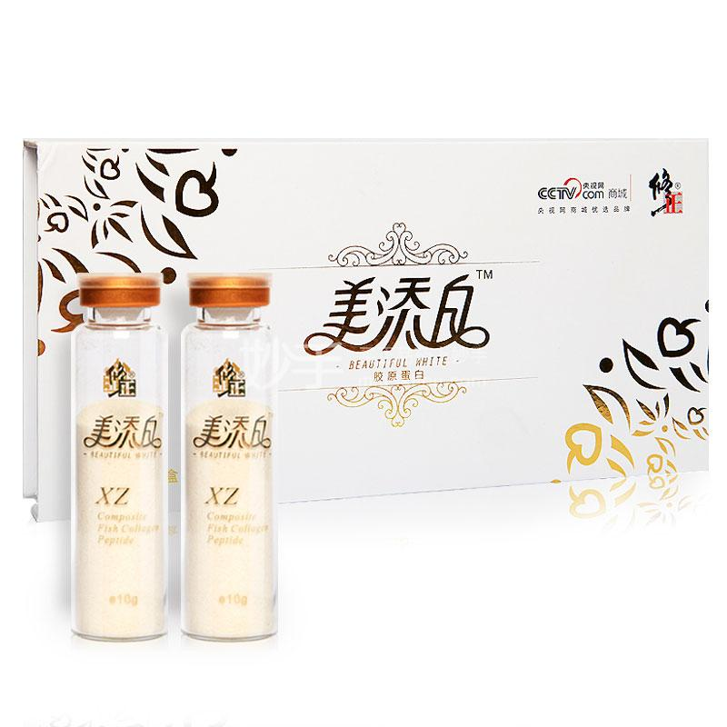 【修正】美添白胶原蛋白   10g*7瓶
