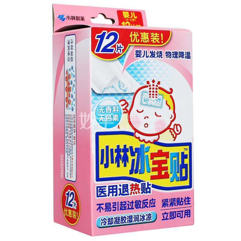 小林制药 医用退热贴(婴儿型) 40mm*90mm*12片