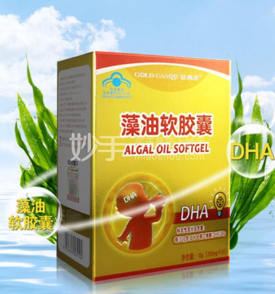 金康倍 藻油软胶囊 15g(250mg*60粒)