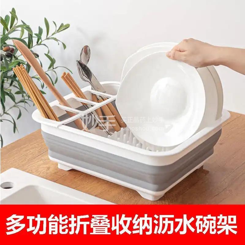 抖店折叠沥水碗架1套抖店折叠沥水碗架1套