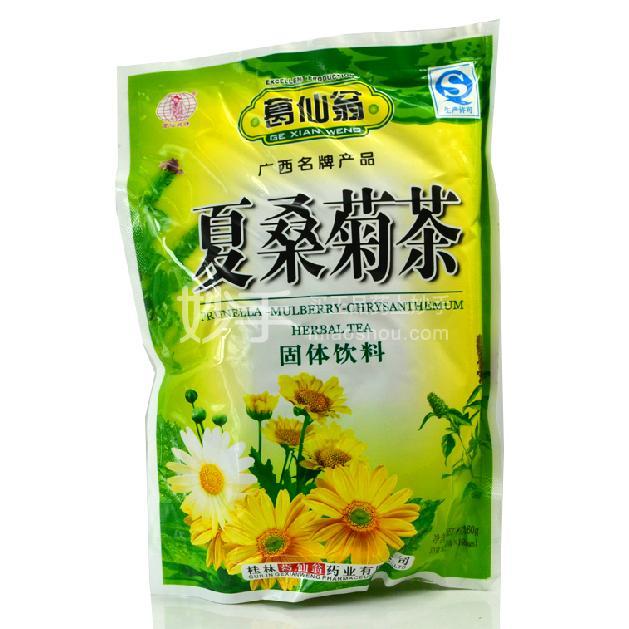 【葛仙翁】夏桑菊茶固体饮料 10g*16袋