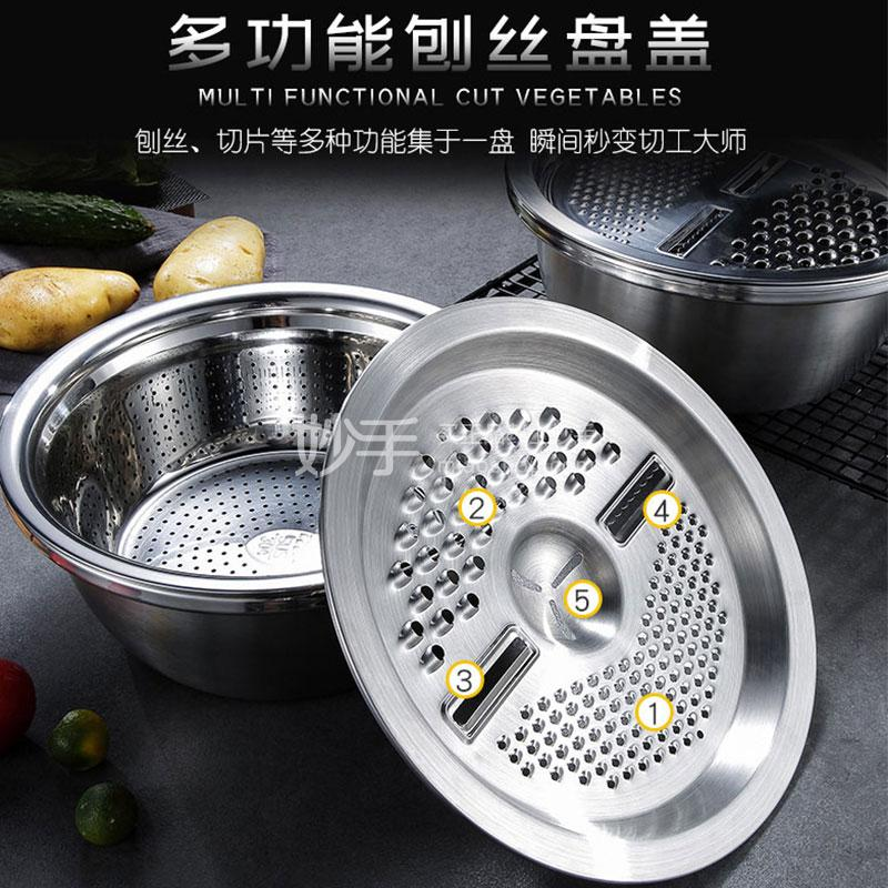 抖店刨丝盆大号:实心盆+沥水盆+刨丝盘