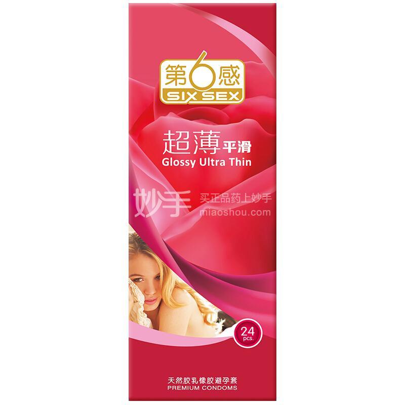 第六感 天然胶乳橡胶避孕套 24只/盒