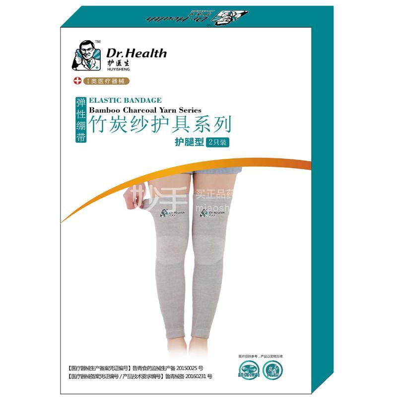 护医生 弹性绷带竹炭纱护具系列护膝型 2只