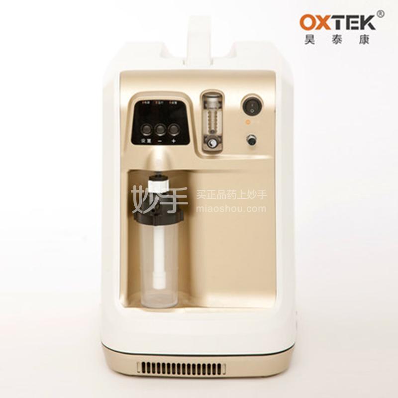昊泰康制氧机  HT-GH02AX(高原型)(仅限线上支付)
