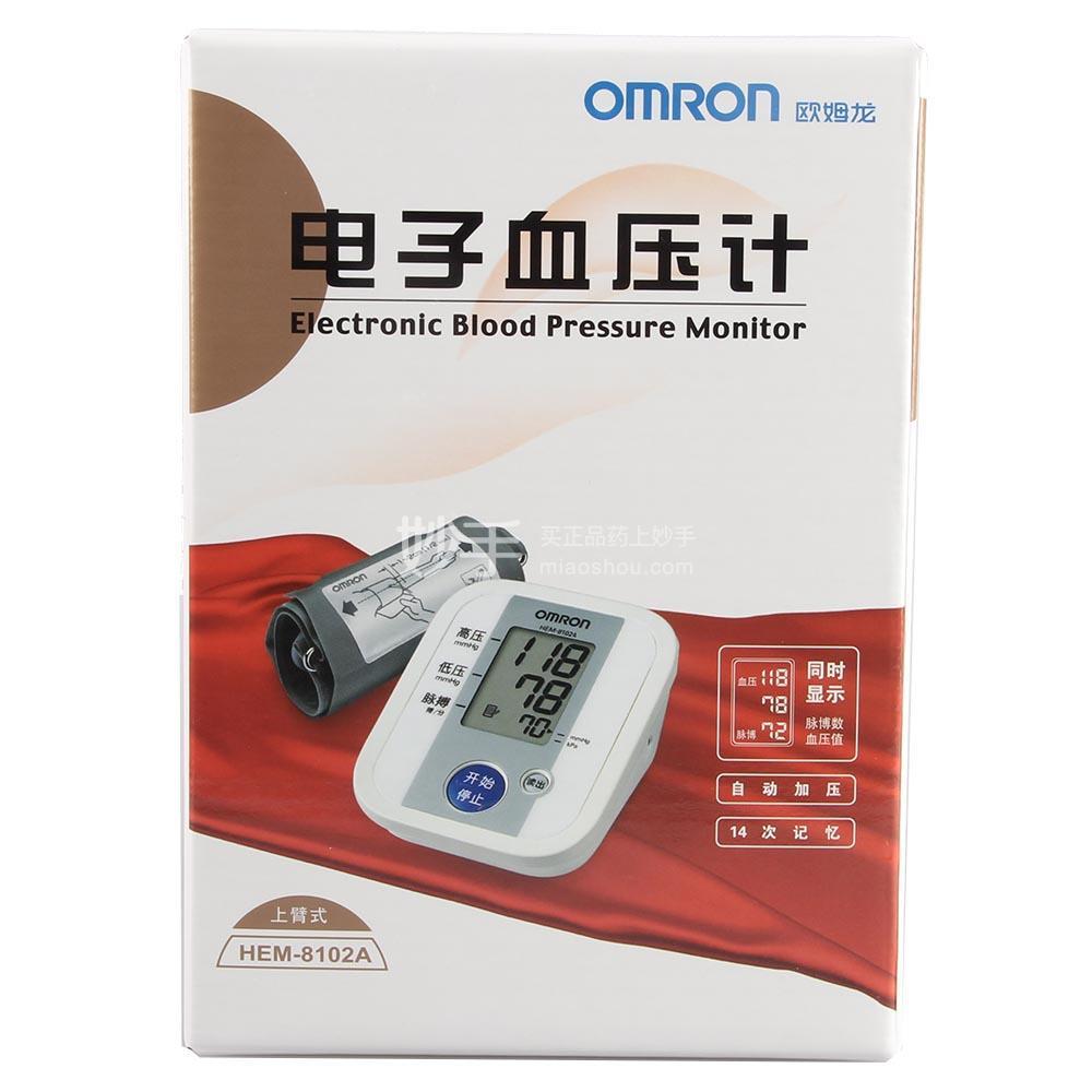 【欧姆龙】电子血压计HEM-8102A(上臂式)
