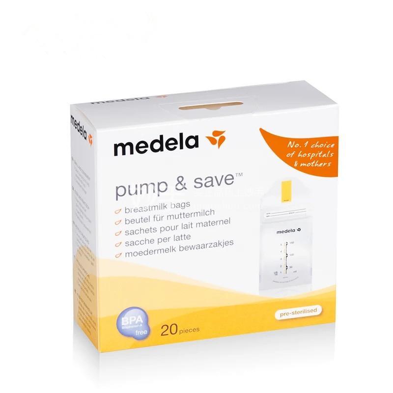 【美德乐Medela】储奶袋 20片