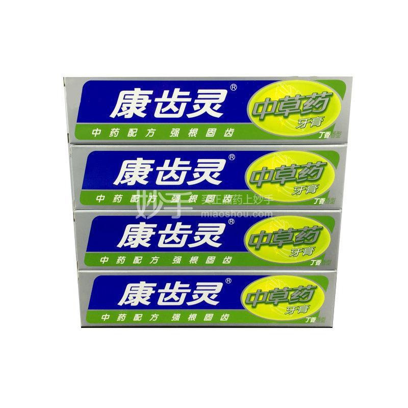 【康齿灵】中草药牙膏  2支