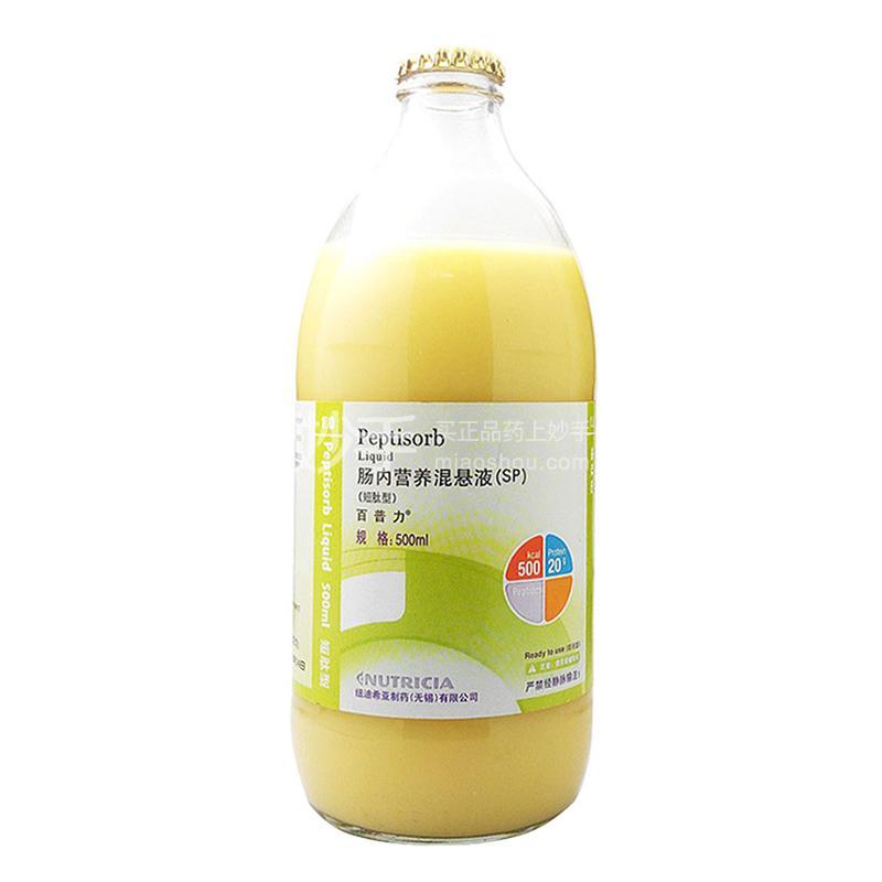 【百普力】 肠内营养混悬液(SP) 500毫升