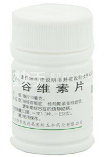 【三吉】 谷维素片 10mg*100s