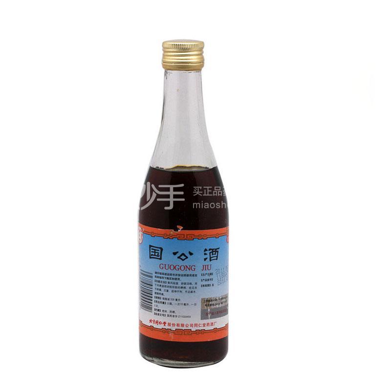 同仁堂 国公酒 精装 328ml