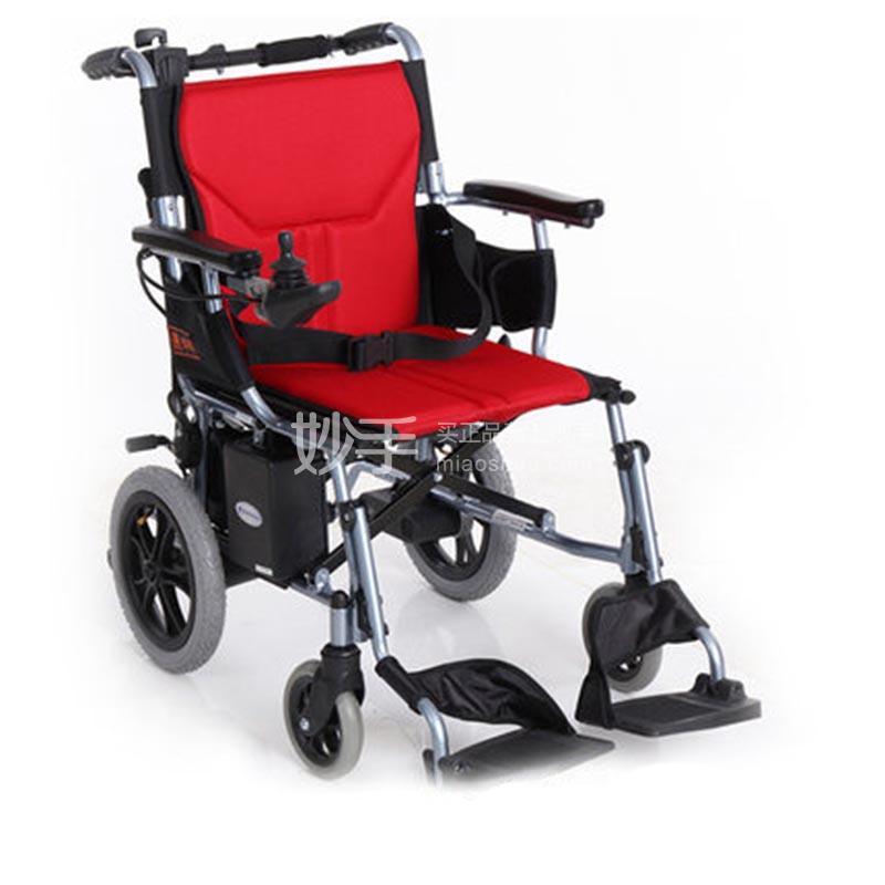 【互邦】 电动轮椅 HBLD1-B/台