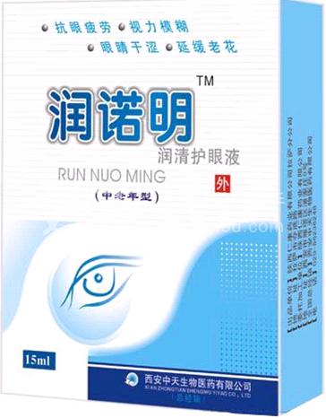 中天 润目冷敷凝胶润诺明 15ml/盒/400盒/件