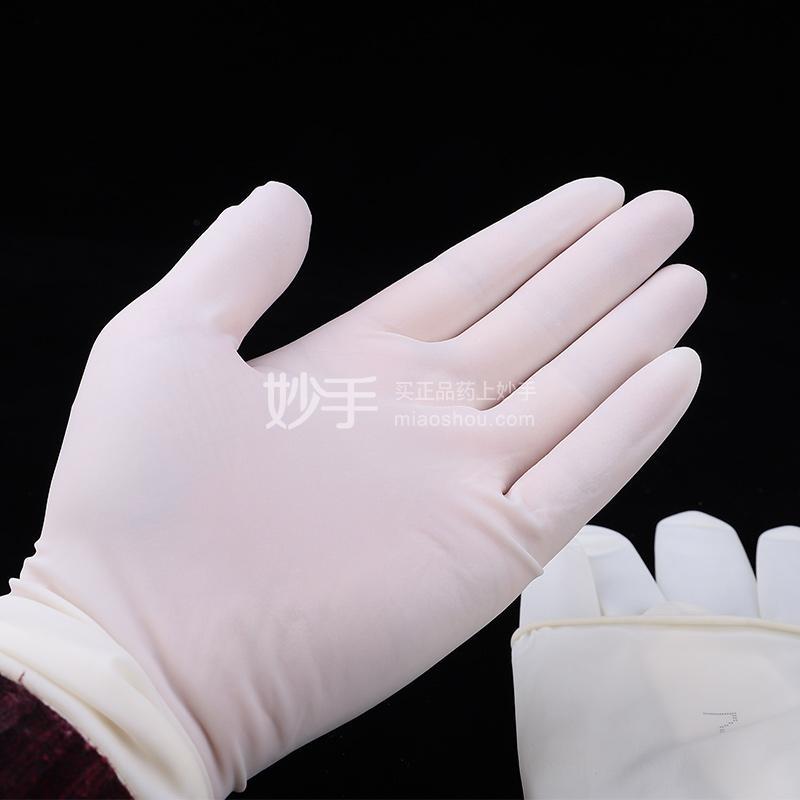麦迪斯 一次性使用灭菌橡胶外科手套 7.5寸