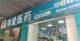 广东恒金堂医药连锁有限公司人民中路分店