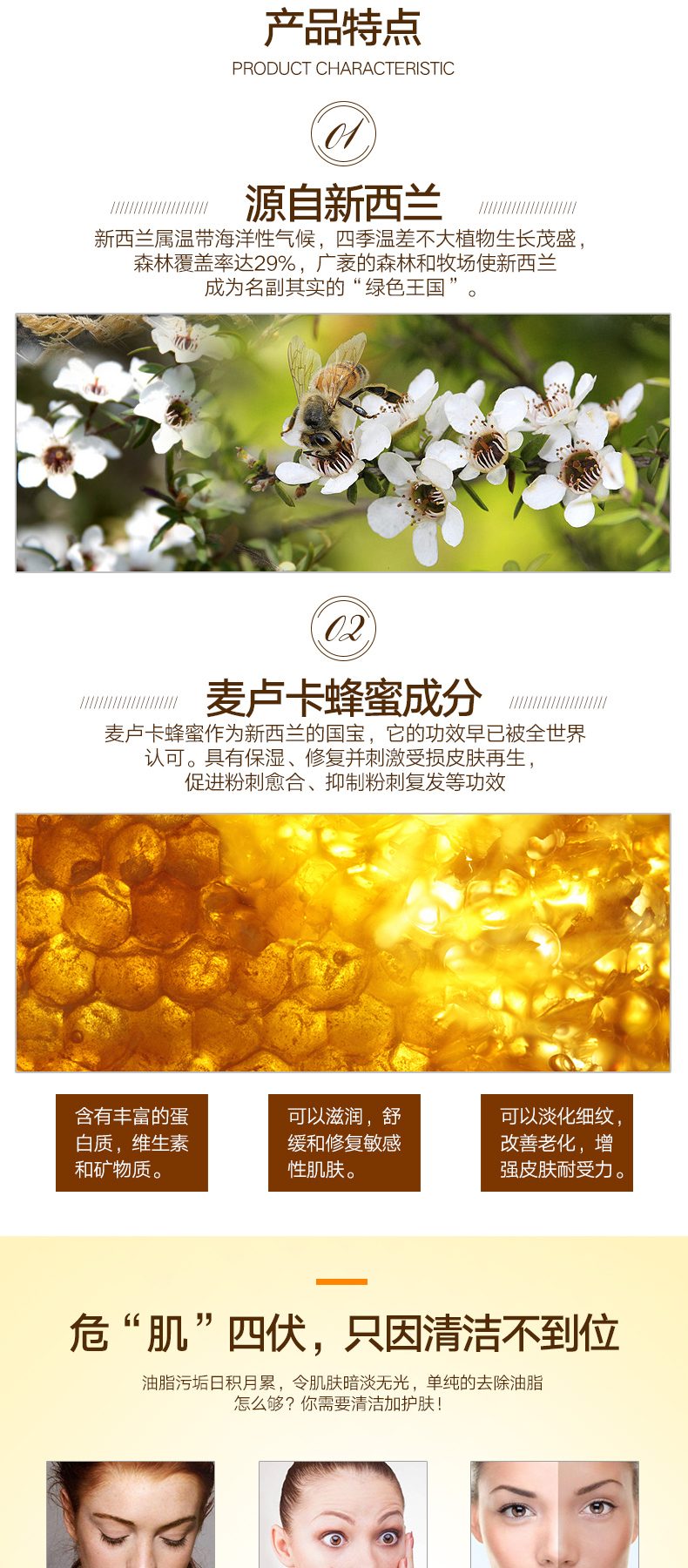 Parrs蜂蜜面膜_02.jpg