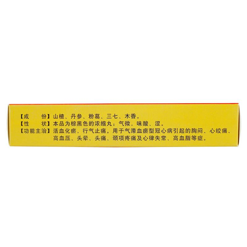 O1CN01OaVKqV2C32EcZ9ZfP_!!1838188417.jpg