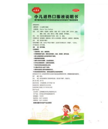 QQ浏览器截图20190909104447.png