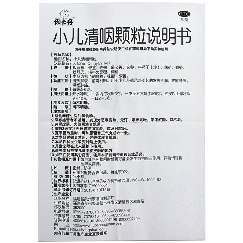 cf3f5572a90fc912[1].jpg